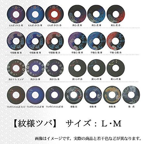 Kendo drum pattern collar Mamoru break away Dragon red (L)