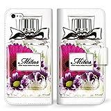 ミタス Mitas スマホケース 手帳型 Disney Mobile SH-05F (144) 香水 1 花 花柄 花がら フラワー 花A SC-0170-A