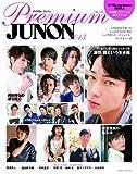 Premium JUNON 2013