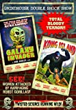 Grindhouse Double Shock Show: Galaxy Invader / Kong Island