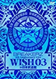 "BREAKERZ LIVE 2011""WISH 03""in 日本武道館 [DVD]"
