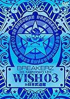 BREAKERZ LIVE 2011��WISH 03��in ������ƻ�� [DVD](�߸ˤ��ꡣ)