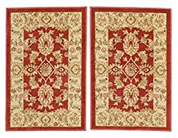 Ziegler Kaspin - Red package of 2 rug 2\'x2\'11\