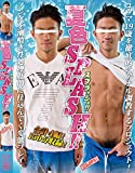 夏色SPLASH!! [DVD]