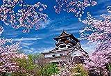 300ピース ジグソーパズル Simple Style 桜咲く犬山城(愛知) (26x38cm)