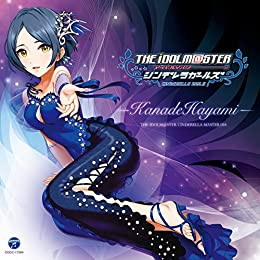 THE IDOLM@STER CINDERELLA MASTER 034速水奏