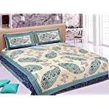 Jaipur Printex Cotton Floral Double Bedsheet With 2 Pillow Covers