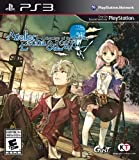 Atelier Escha and Logy: Alchemist of the Dusk Sky - PlayStation 3