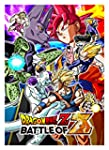 Dragon Ball Z Battle Of Z - How to Un...
