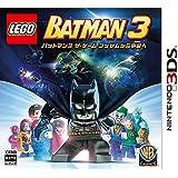 LEGO (R) バットマン3 ザ・ゲーム ゴッサムから宇宙へ