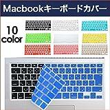アップル マックブック キーボードカバー Air / Pro / Retina / Wiewless keyboard 11 / 12 / 13 / 15インチ 全機種対応 (Air13/Retina13/Retina15インチ, ホワイト)