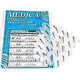 MEDICA EMS PAD 3.7×6.4cm 6枚セット (この商品はSIXPAD Abs Fit(腹筋専用)用の互換パッドです)