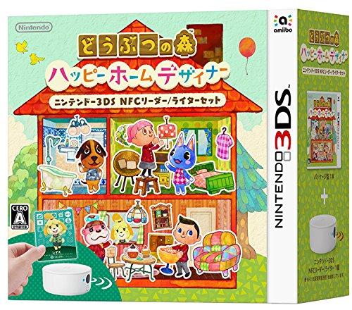 Animal forest happy home designer Nintendo 3 DS NFC reader / writer set