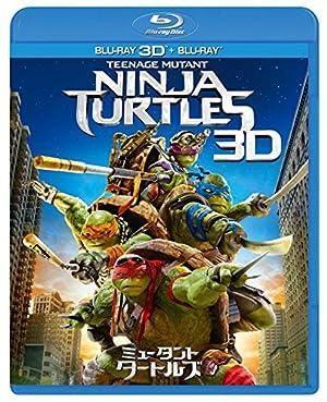 ミュータント・タートルズ 3D&2Dブルーレイセット(2枚組) [Blu-ray]