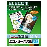 ELECOM 光沢紙 インクジェットプリンタ対応 薄手 A4サイズ 50枚入り EJK-GUA450