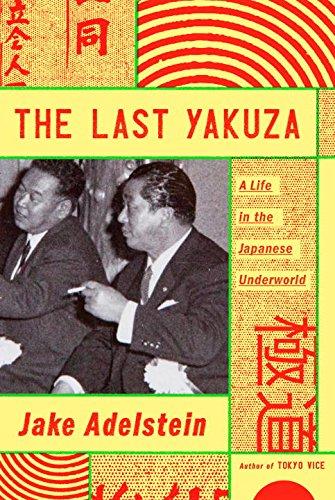 The Last Yakuza: A Life in the Japanese Underworld
