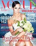 VOGUE WEDDING (ヴォーグウェディング) VOL.2  2013 春夏