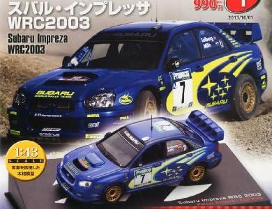 ラリーカーコレクション 創刊号 (スバルインプレッサWRC2003) [分冊百科] (モデル付)