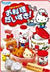 Re-Ment Hello Kitty I love Cooking mi…