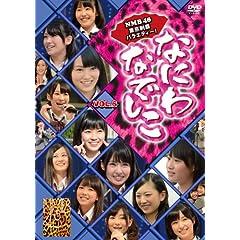 �Ȃɂ�Ȃł��� Vol.6 [DVD]