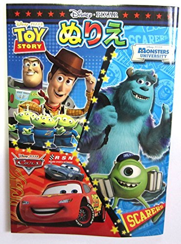 Disney Pixar Coloring Book - 1