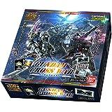 GUNDAM CROSS WAR ブースターパック 【GCW-B001】(BOX)