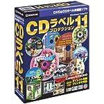 CDラベルプロダクション11