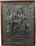 Kapasi Handicrafts German Silver Goddess Umiya / Umiya maa Wall Hanging (25 cm x 2.5 cm x 33 cm, Silver)