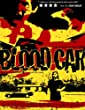 Blood Car [DVD] [Region 1] [US Import] [NTSC]