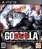Godzilla - Standard Edition [PS3]