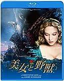 美女と野獣[Blu-ray/ブルーレイ]