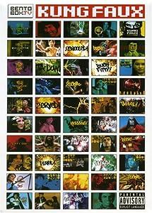 Kung Faux (5 DVD BOX SET)