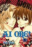 Ai Ore!, Vol. 8 (1421541998) by Shinjo, Mayu