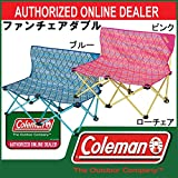 Coleman(コールマン) ファンチェアダブル (2000022002-03)