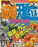 まっぷる城崎・天橋立 湯村温泉・舞鶴'14 (マップルマガジン)