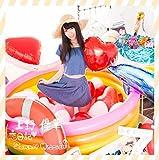 虹色シャボン玉♪上野優華のジャケット