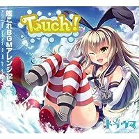 艦隊これくしょん 艦これ Touch! CD