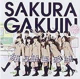 さくら学院2013年度~絆~(初回限定さ盤)(DVD付)