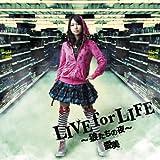 ベン・トーOP  LIVE for LIFE 〜狼たちの夜〜