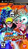Naruto Shippuden: Kizuna Drive - Sony PSP