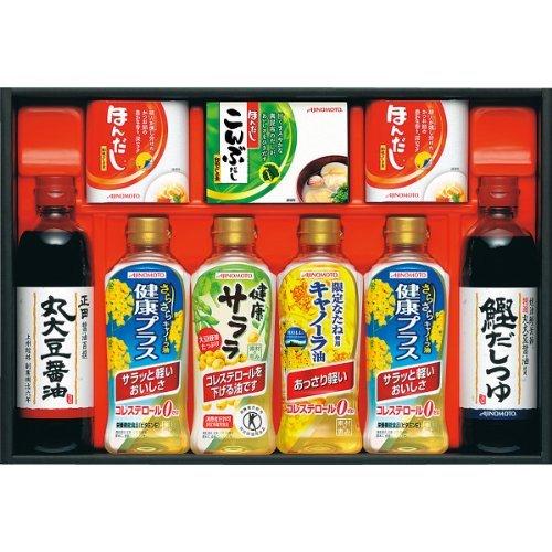 ajinomoto-regalo-variedad-de-condimentos