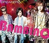 Everlasting Luv/BAMBINO(初回限定盤B)(DVD付)