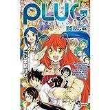PLUG 5 (少年サンデーコミックス)