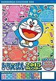 ドラえもん2015カレンダー (ShoPro Books)