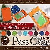 【CandyBox】リール付き パスケース PUレザー エンボス加工 【定期入れ IDケース  カードケース 】