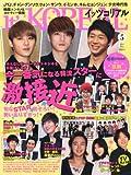 It's KOREAL (イッツコリアル) 2012年 05月号 [雑誌]