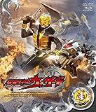 仮面ライダーウィザードVOL.4 [Blu-ray]
