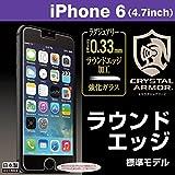 クリスタルアーマー® プレミアム強化ガラス for iPhone 6 (0.33mm ラウンドエッジ)
