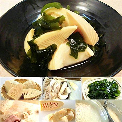 若竹煮 1食 惣菜 お惣菜 おかず 惣菜セット 詰め合わせ お弁当 無添加 京都 手つくり