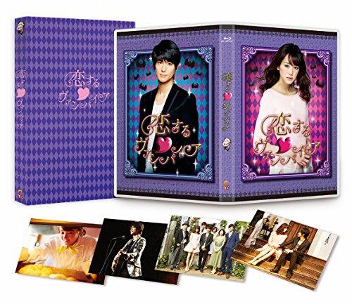 恋するヴァンパイア Blu-ray